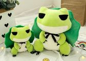 旅行的青蛙毛絨玩具公仔周邊抱枕旅遊青蛙玩偶布娃娃女生日禮物