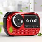 收音機 新款便攜式小型迷你半導體廣播可充電多功能聽戲袖珍隨身聽【快速出貨八折搶購】