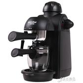 咖啡機家用咖啡機迷你全半自動意式現磨壺煮小型蒸汽式【快出】