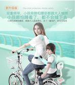 電動摩托車兒童安全帶雙綁帶防摔寶寶騎車電瓶車兒童背帶前后座帶