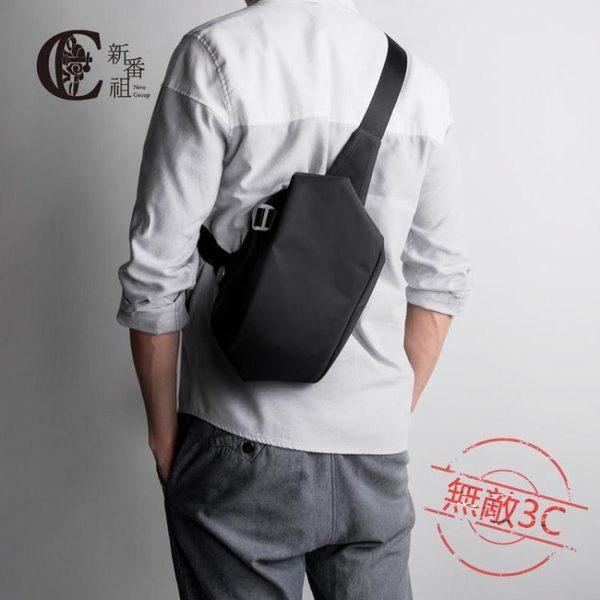 胸包男韓版腰包潮包斜挎包男士單肩包挎包小背包休閒包防水男包包【618又一發好康八九折】