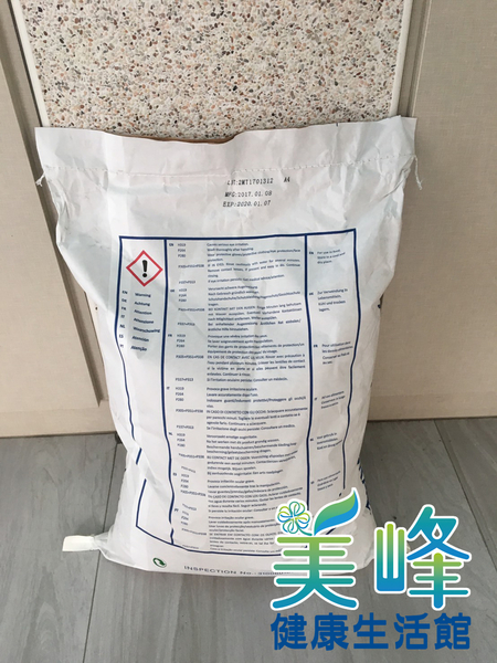進口食品級檸檬酸1kg一包有效去除頑固水垢.具備殺菌功能不侵蝕容器食用功能多多只賣155元