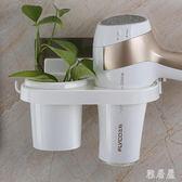 免打孔吹風機吸盤式壁掛浴室置物架收納mj5286【雅居屋】TW