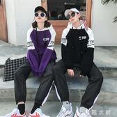 情侶裝套裝韓版學生長袖衛衣班服男女生衣服 伊鞋本鋪