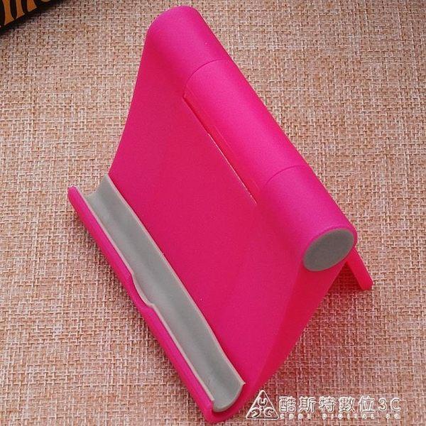 手機支架通用ipad平板支架折疊式簡約款懶人蘋果平板支架vivo看電視直播支架oppo   酷斯特數位3C