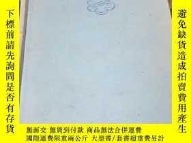 二手書博民逛書店gone罕見with the wind 1946Y11245 m