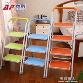 折疊梯-奧鵬梯子家用折疊人字梯加厚爬扶梯三四五步小梯凳室內多功能樓梯 完美YXS