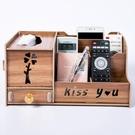 創意紙巾盒桌面收納抽紙盒 客廳 遙控器整理盒歐式簡約紙抽盒家用