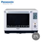【Panasonic國際牌】27L蒸/烘...