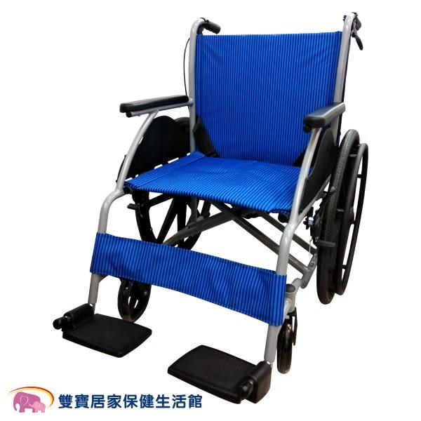 鋁合金輪椅 機械式輪椅 101 經濟型 手動輪椅 居家輪椅 外出輪椅 醫院輪椅 藍條紋