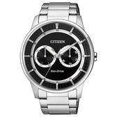 CITIZEN 獨特傳承光動能雙環都會腕錶-黑面銀
