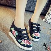 中國風復古原創運動底繡花鞋復古增高橡膠底布鞋休閒散步鞋女單鞋 週年慶降價