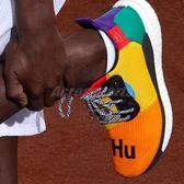 adidas Solar HU Glide M 彩色 菲董 BOOST中底 Pharrell Williams 男鞋 運動鞋【PUMP306】 BB8042