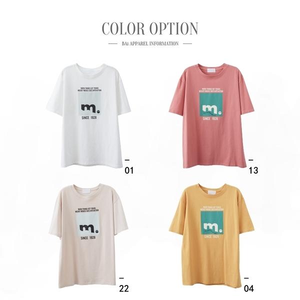 T恤 m字配色方塊英文印圖寬版落肩圓領上衣-BAi白媽媽【301101】