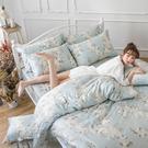 床包兩用被組 / 雙人【月光葉影】含兩件枕套  60支純天絲  戀家小舖台灣製AAU215