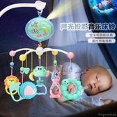 床鈴 床鈴音樂旋轉新生嬰兒玩具0-3-6-12個月0-1歲男女孩床頭搖鈴生日禮物【快速出貨好康八折】