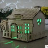創意存錢罐送禮物帶燈可愛別墅小院儲蓄罐YY1384『夢幻家居』