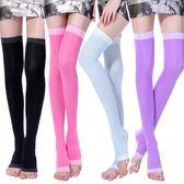 睡眠襪瘦腿襪長筒連褲襪美腿襪塑形瘦小腿肌肉睡眠襪子壓力襪女