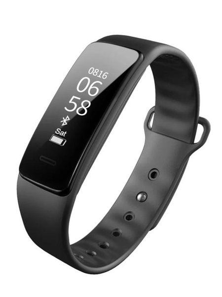 智慧運動手環 測心率血壓計步防水男女 多功能計步器手表
