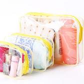 化妝袋 日系防水大容量收納袋(21x14x7) 毛巾旅行文件袋 洗漱 彩妝 美甲 飾品 3C電線【ZDZ004】SORT