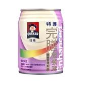【桂格完膳】營養素-特級特護 低糖少甜(營養管理配方)250mLx24罐/箱