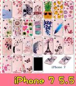 【萌萌噠】iPhone 7 Plus (5.5吋) 高透透明可愛彩繪圖案保護殼 全包矽膠透明軟殼 手機殼 手機套