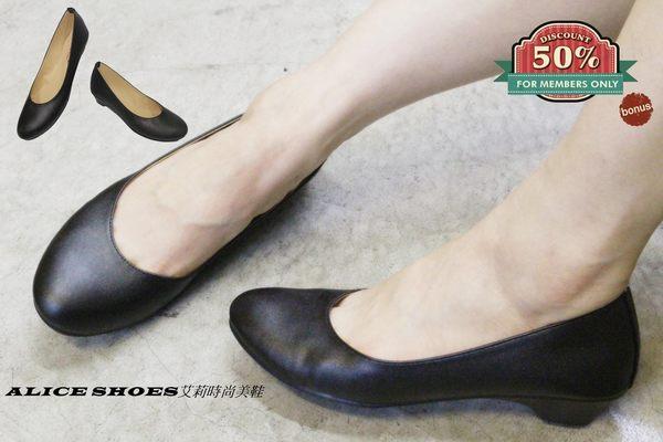 ALICE SHOES艾莉時尚美鞋 請把握!!搶鮮擁有低跟包鞋3cm以下@511@MIT台灣製造