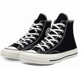 Converse 高筒休閒鞋 帆布鞋(男女款) 黑色經典款 70S NO.162050C