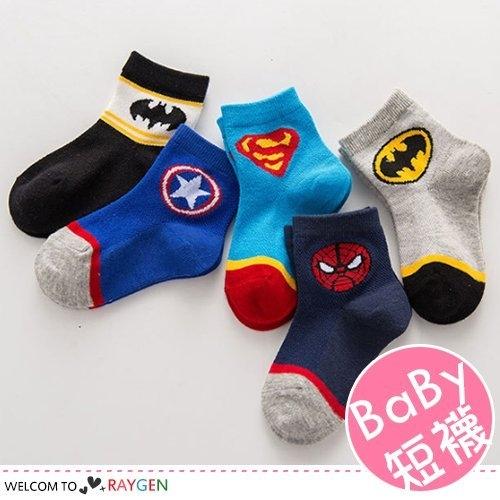 兒童夏季英雄圖案網眼襪 短襪 5雙/組