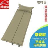 自動充氣墊戶外帳篷睡墊午休床墊單人加厚便攜雙人防潮墊戶外墊子 QQ29051『MG大尺碼』
