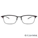 999.9 日本神級眼鏡 S-161T ...