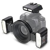 (第二代 ) 美科 Meike MK-MT24 II 微距攝影閃光燈 雙燈 環型閃光燈 for nikon or canon (保固一年)