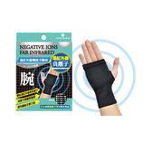 遠紅外線機能手腕套 高彈性材質 適用對象媽媽手.休閒運動.長期使用手部工作