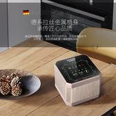 空氣淨化器 桌面空氣凈化器家用室內小型清新除味神器 印象部落