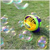 電動泡泡機泡泡槍泡泡水早教戶外親子兒童玩具舞台婚慶吹泡機 igo  范思蓮恩
