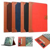 蘋果 iPad 9.7 2017 iPad 9.7 2018 Pro 9.7 Air2 商務書本 平板皮套 插卡 支架 平板保護套