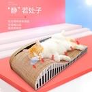磨爪器貓爪板貓玩具