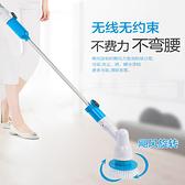 台灣現貨 電動清潔刷家用長柄浴室地板瓷磚充電式廚房清潔神器 開春特惠