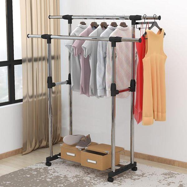 晾衣架落地伸縮不銹鋼移動簡易雙桿式室內涼衣服架子陽臺掛曬衣架 英雄聯盟igo