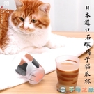 石塚硝子日本原裝進貓爪杯玻璃貓腳杯可愛耐熱牛奶杯【千尋之旅】