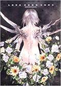 (二手書)最終兵器少女設定集 LOVE SONG 2002