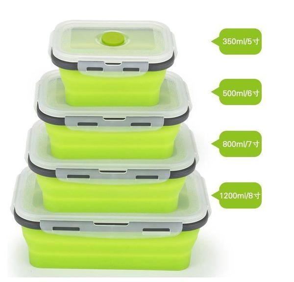 現貨不必等 摺疊保鮮盒 FDA矽膠材質摺疊餐盒 環保材質 飯盒 保鮮盒 矽膠 環保餐盒(1200ml)