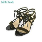 【Bo Derek 】拼接網紗綁帶高跟涼鞋-綠色