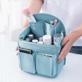 包中包女內膽包小隔層內包整理超輕收納內袋拉鏈百搭分隔托特包 雙11