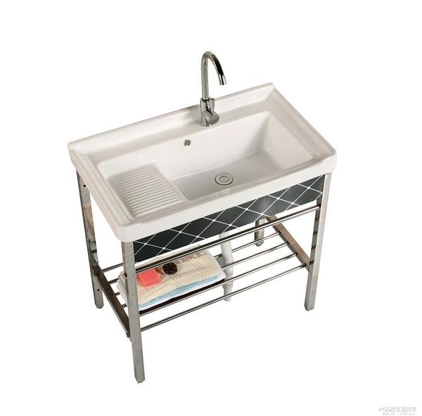 洗衣櫃 陶瓷洗衣盆不銹鋼支架台盆洗衣台帶搓板陽台超深洗衣槽水池洗衣櫃 1995生活雜貨NMS