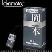 保險套 慾望之都情趣 衛生套 避孕套 Okamoto岡本-10入SK混合潤薄型Super Mixed保險套(銀)10片裝