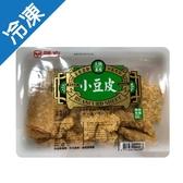 雅方火鍋小豆皮200G/包【愛買冷凍】