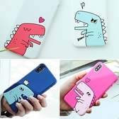 韓國 恐龍夫妻 硬殼 手機殼│iPhone 6 6S 7 8 Plus X XS MAX XR 11 Pro LG G7 G8 V40 V50│z8785