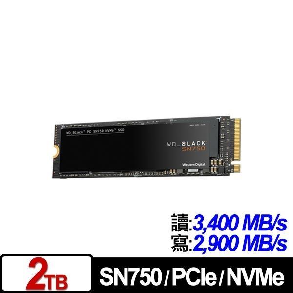 WD 威騰 黑標 SN750 2TB NVMe PCIe M.2 2280 SSD固態硬碟 WDS200T3X0C