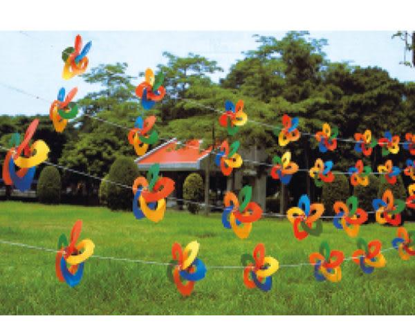 大型彩虹風車 5片式塑膠風車 派對 宴會 活動 佈置
